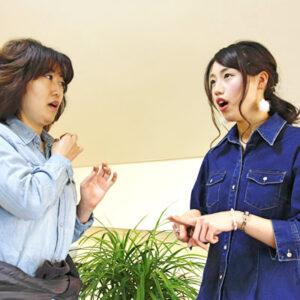 フースラーボイストレーニング東京教室_虹色発声Ⓡ